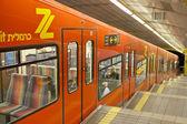 Carmelit underground train — Stock Photo