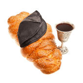 Challah Kiddush cup and Yarmulke — Stock Photo
