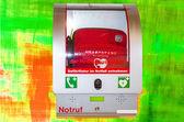 Taşınabilir defibrilatör — Stok fotoğraf