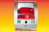 Portable  Defibrillator — Stock Photo