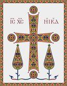 Byzantine cross on a gray background — Stock Vector