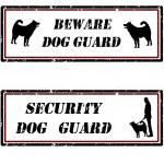 Постер, плакат: Dog guard