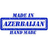 Hand made azerbaijan — Stock Vector