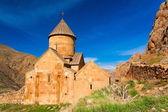 армянский монастырь — Стоковое фото