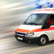 Foto Stock: Ambulance car