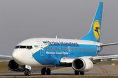 Ukraine International Airlines - UIA — Stock Photo