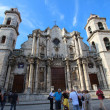 San Cristobal Cathedral — Stock Photo