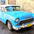 Old cuban car — Stock Photo #41623977