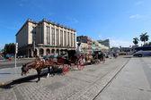Havana street — Stock Photo