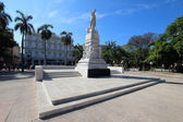 Central Park of Havana — Stock Photo