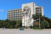 Che Guevara's face — Stock Photo