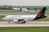 ブリュッセル航空会社 — ストック写真