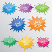 Starburst bursting vector clip art Illustration — Stock Vector