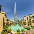 Burj Khalifa View from Old Town — Stock Photo