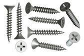Set screws — Stock Photo