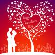 Couple With Valentine's Tree — Stock Photo #40228001