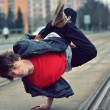 Breakdancer dancing in the city — Stock Photo #40229931