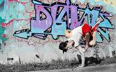 Breakdancer on the street — Stock Photo