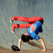 Breakdancer on street — Stock Photo #40230021
