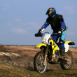 Stock Photo: Motocross racer