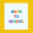Back to school note paper — Stock Vector