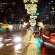 Busy city street at night — Stock Photo #39588167