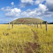 Path towards hill in Easter Island — Stock Photo