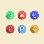 Flat vector icons for moneymaker — Stock Vector