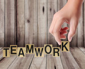 Hand and word Teamwork — Stock Photo