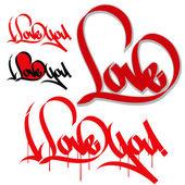 I love you. Love graffiti — Stock Vector