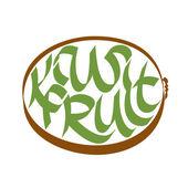 Kiwifruit calligraphy — Stock Vector