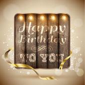 ビンテージのデザインにお誕生日おめでとう — ストックベクタ