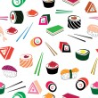 Sushi asian food seamless set — Stock Vector #40467471