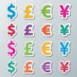Currency symbols — Stock Vector #40872835