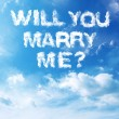 Stock Photo: Cloud Marriage Proposal