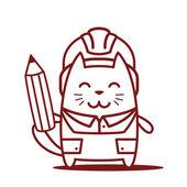 Bouwer in helm houden een potlood — Stockvector