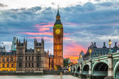 Big Ben Clock Tower and Parliament house, London — Stock Photo