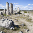 Stock Photo: Stone Forest near Varna, Bulgaria, Pobiti kamani, rock phenomenon