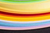 Colorful paper — Photo