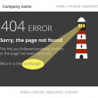Page not found Error 404 with lighthouse on dark background — Stock Vector #49564691