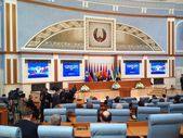 Press-conference hall — Photo