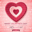 Pink background with red valentine heart and wishes text — Stock Vector #40015367