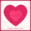 Valentines day greeting card with red heart and wishes text — Stock Vector