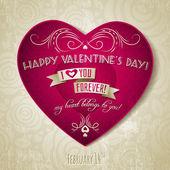 валентинка с красным сердцем, цветок и текста — Cтоковый вектор