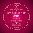 Red valentines day greeting card with hearts and wishes text — Stock Vector #40451317