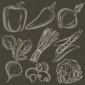 Set of vegetable, pepper,onions, beans, vector illustration — ストックベクタ