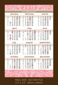 Pink pocket calendar 2015, with USA holidays — Vettoriale Stock