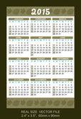 Wallet calendar 2015, start on Sunday — Stock Vector