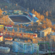 The city of Gorno-altaisk (aerial view). — Stock Photo