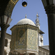 Stock Photo: Umayyad Mosque Damascus